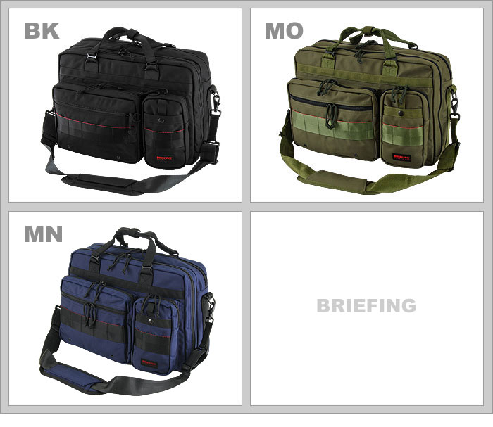 ■ BRIEFING ( briefing ) BRF117219 B4 LINER OVER TRIP Briefcase ( business bags BAG )