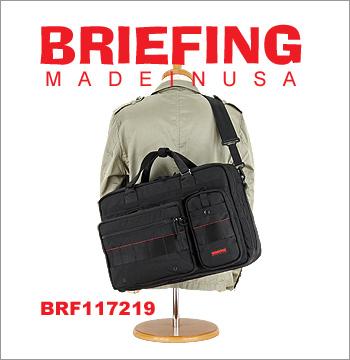 ブリーフィング ブリーフケース (BRIEFING) B4ライナー オーバートリップ [BRF117219] B4 LINER OVER TRIP (米国製/MADE IN USA/ブリーフィング ビジネスバッグ/ショルダーバッグ/BRIEFING BAG/カバン/通勤/通学)
