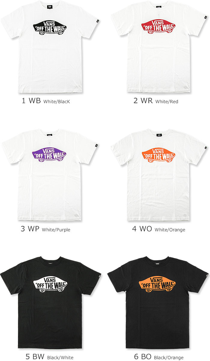 FRISBEE: VANS (Vans T shirt) OFF THE WALL Short sleeve T