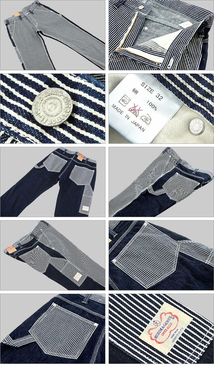 Kojima Jeans (KOJIMA GENES) Hickory Combo Painter Pants [RNB-1015] Work Pants, Regular Straight Fit  (One wash / Pre-washed) (Made in Japan / Okayama Kojima Jeans / KOJIMA JEANS / RNB1015)