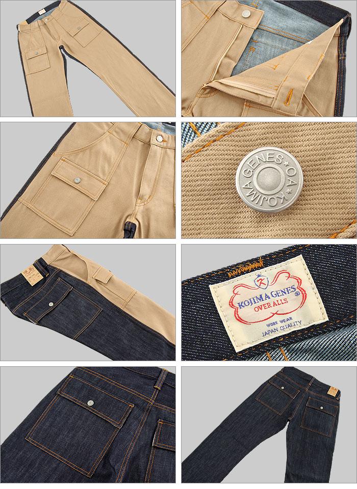 """Kojima Jeans (KOJIMA GENES) Bush Combo Pants """"Katsuragi x Denim"""" Switching [RNB-1042] Work Pants (Non wash / Rigid) (Made in Japan / Okayama Kojima Jeans / KOJIMA JEANS / RNB1042)"""