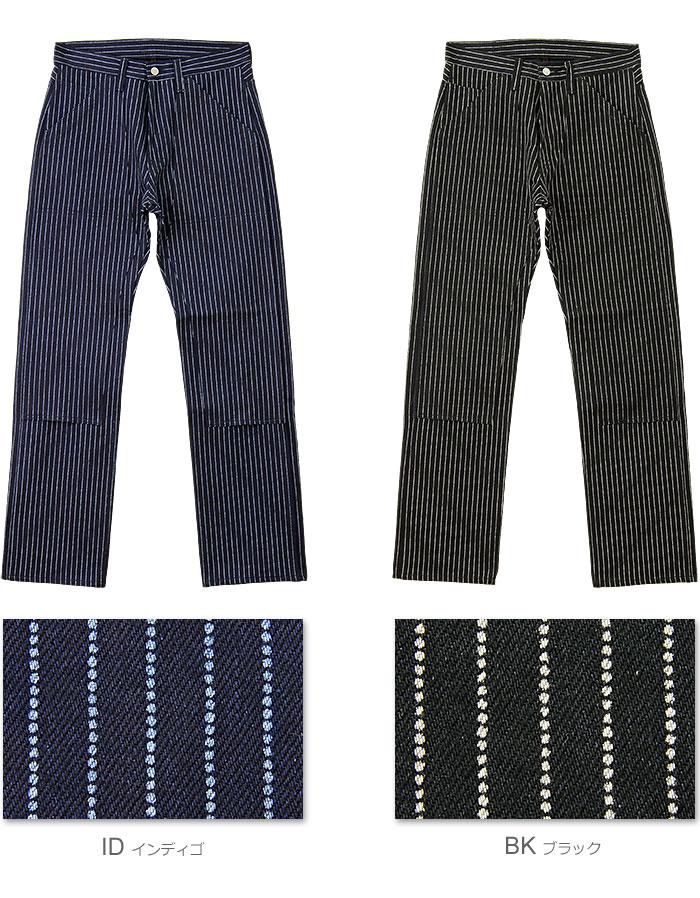 儿岛牛仔裤(KOJIMA GENES)kurashikkuuobasshudaburunipantsu[RNB-1118]工作裤(日本制造/条纹/深蓝/黑色/人/漂亮的/冈山/糖果舵/KOJIMA JEANS/RNB1118)
