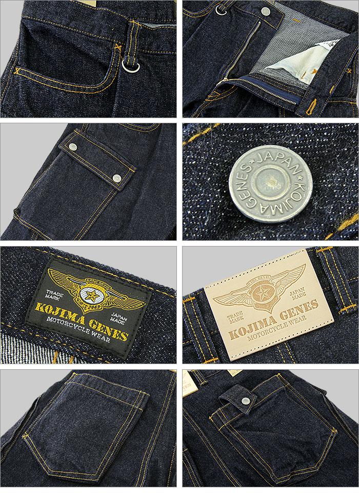 儿岛牛仔裤(KOJIMA GENES)(RNB-1127)13oz粗斜纹布货物裤子(一洗涤)(日本制造/人/冈山儿岛/RNB1127/人/漂亮的/口袋))