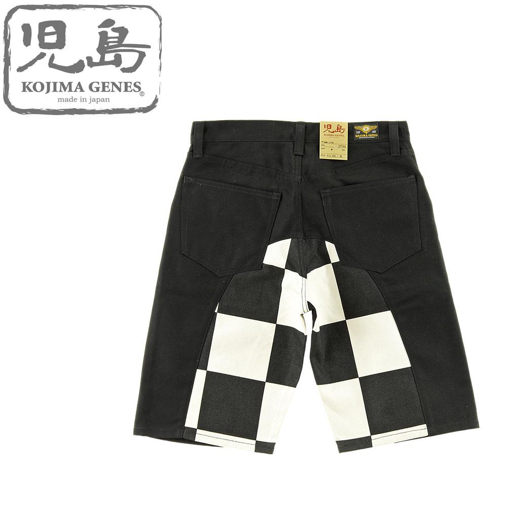 KOJIMA GENES (Kojima jeans)[RNB-1176] Checker flag Monkey combo Shorts  (Made in Japan / Men's / Kojima, Okayama / Half pants / RNB1176 / Non wash)