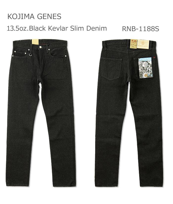 Kojima jeans (KOJIMA GENES) (RNB-1188S) 13.5oz black Kevlar slim jeans (Japan-made men's black denim Okayama-Kojima biker RNB1188S )