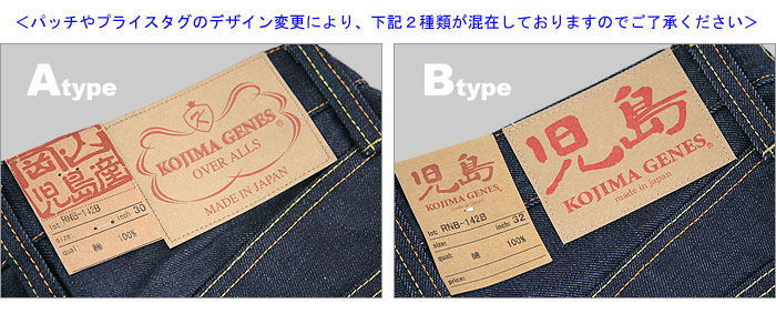 "Kojima Jeans (KOJIMA GENES) Combo Jeans Work Pants [RNB-142B] ""Katsuragi x Denim"" Switching Jeans, Regular Straight Fit (Non wash / Rigid) (Made in Japan / Okayama Kojima Jeans / KOJIMA JEANS / RNB142B)"