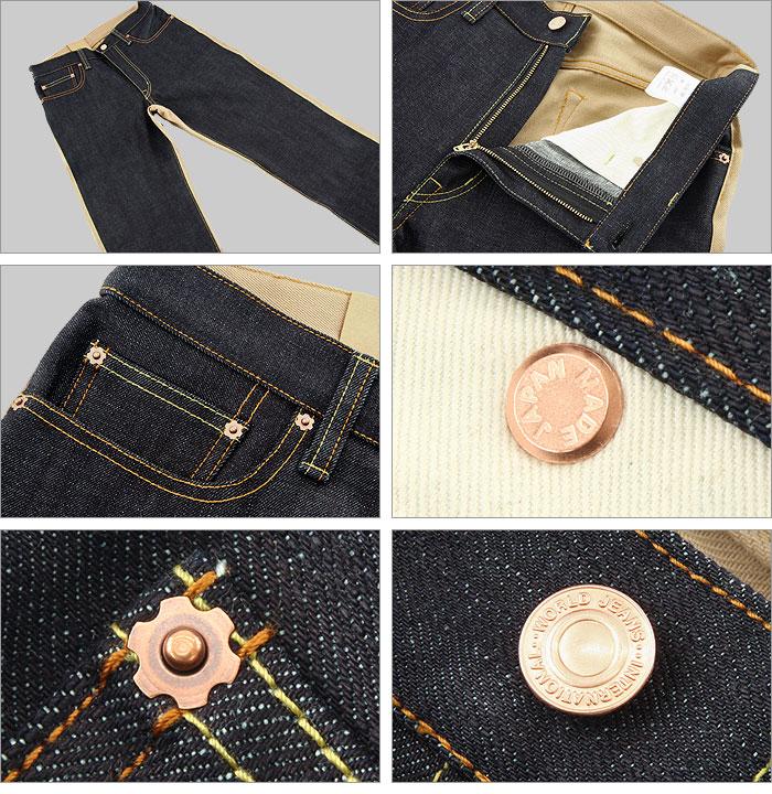 Kojima Jeans (KOJIMA GENES) Combo Jeans RNB-142A ☆ Work Pants KATSURAGI x Switching [Made in JAPAN] (Raw / Unwashed/ rigid / Okayama Kojima Jeans / KOJIMA JEANS / RNB142A)