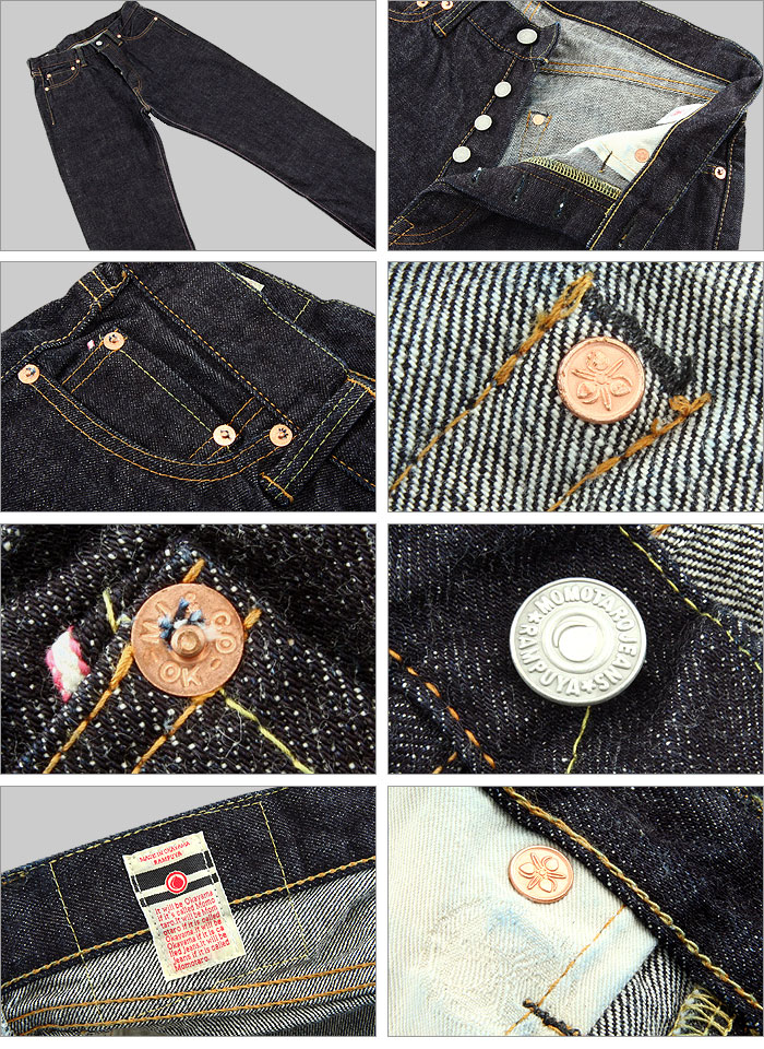 """■ MOMOTARO JEANS (momotaro jeans) [0905SP-KP] (W30-36) ☆ 出陣 (Shutsujin) """"Departure for the front"""" Label, MOMOTARO Family Crest Jeans ☆ [Made in JAPAN] (Washed)"""