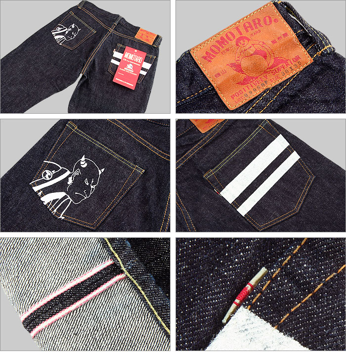 """■ MOMOTARO JEANS (momotaro jeans) 桃太郎ジーンズ [0905SP-ON] (W38, 40) XX type Jeans ☆ 出陣 (Shutsujin) """"Departure for the front"""" Lavel ☆ 写楽鬼 """"SHARAKU - Demon"""" Print / [Made in JAPAN] (Washed) (Thickish)"""