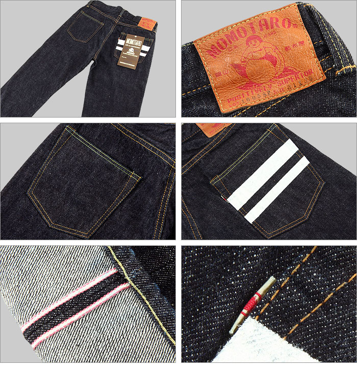 "■ MOMOTARO JEANS (momotaro jeans) [1005SP-ID] [W30-36] ☆ 出陣 (Shutsujin) ""Departure for the front"" Label / XX Type [Made in JAPAN] (Washed) (XX type / Thickish / Vintage)"