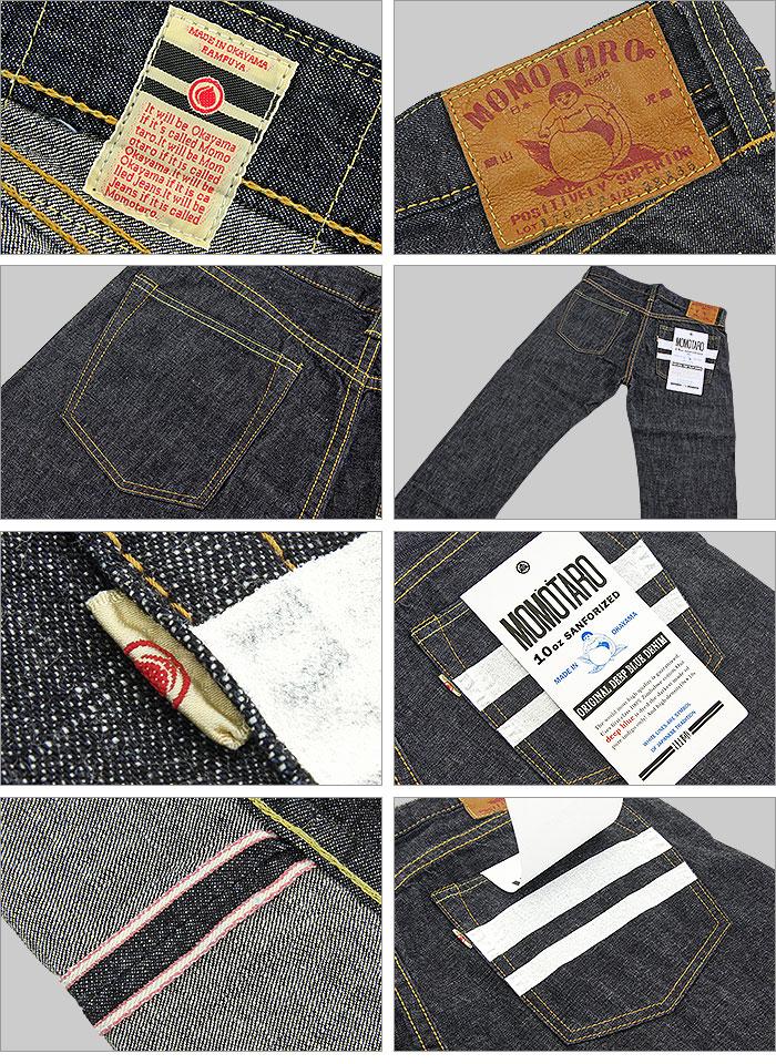 桃太郎 (桃太郎牛仔) 出去 10 盎司特别暗紧直筒牛仔裤 (日本制造的一洗 / 时髦 / 缩小 / 起浅 / 织边 / 牛仔 / 休闲)