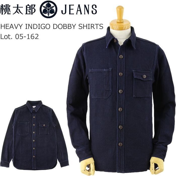 桃太郎ジーンズ (MOMOTARO JEANS) ヘビー インディゴ ドビーシャツ [05-162](長袖シャツ ワークシャツ ジャケット おしゃれ 日本製 メンズ アメカジ 厚手)