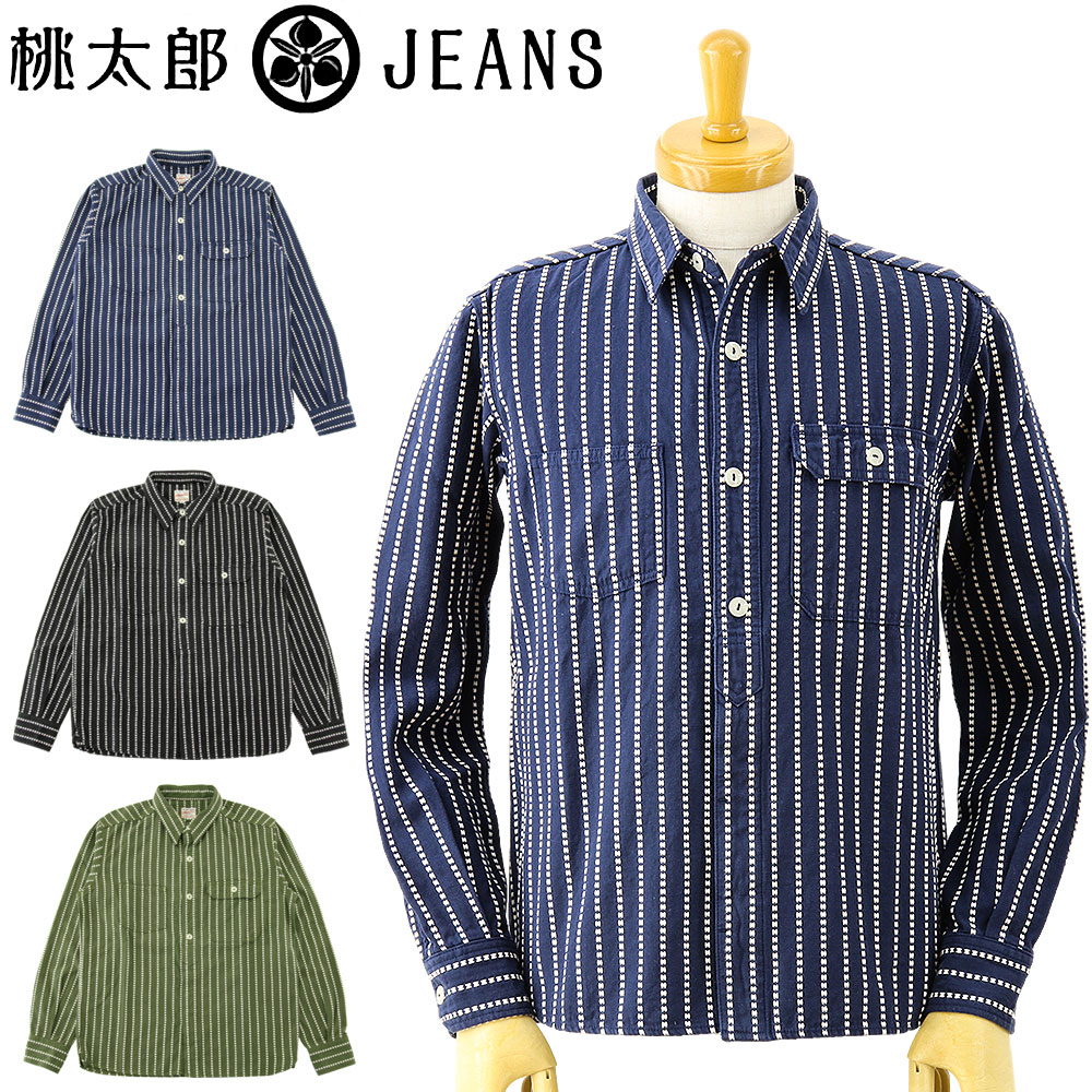 Frisbee Momotaro Jeans Momotaro Jeans Dobby Stripe Work Shirt 05