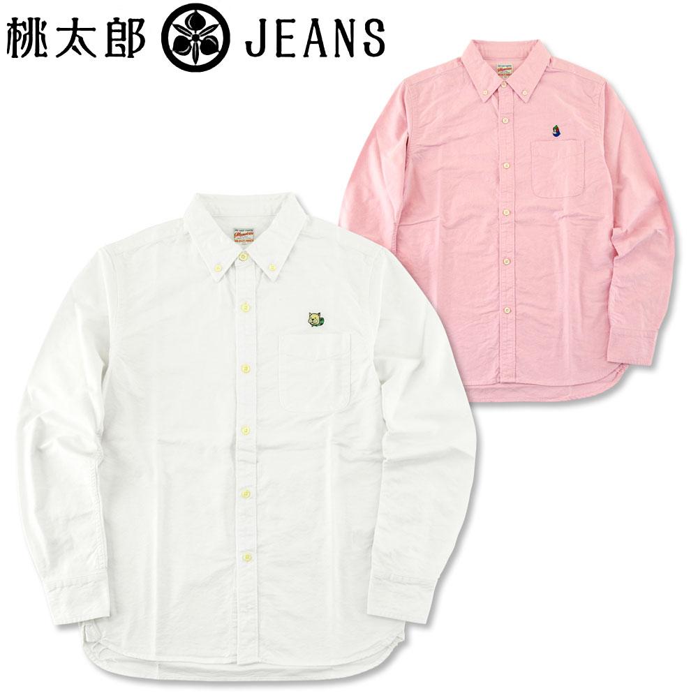 桃太郎ジーンズ (MOMOTARO JEANS) お供刺繍 ボタンダウンシャツ [05-230](オックスフォード 長袖シャツ 長袖 シャツ ワンポイント おしゃれ 日本製 メンズ アメカジ ももたろう モモタロウ)