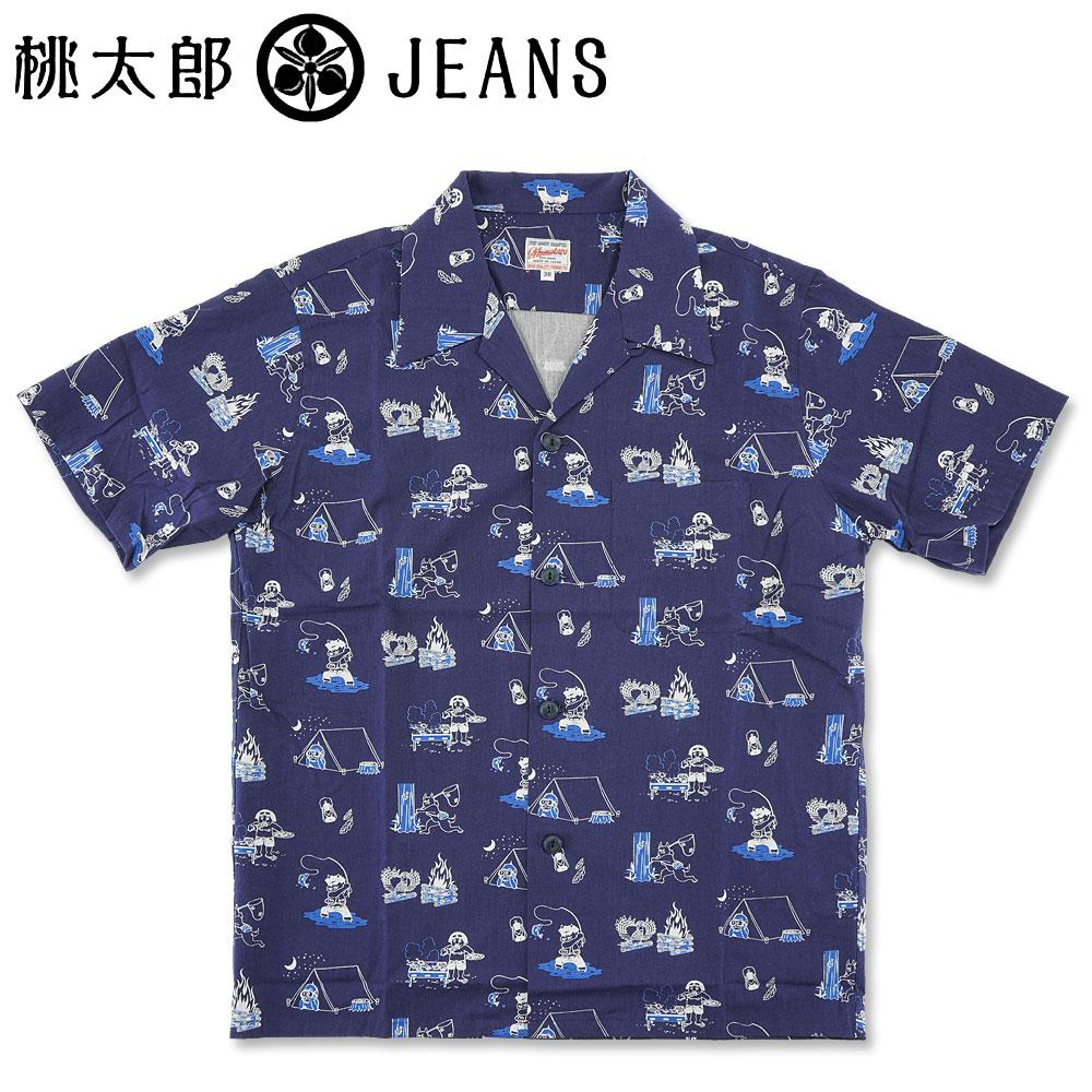 MOMOTARO JEANS 桃太郎ジーンズ 06-100 オリジナル キャンピング ハワイアンシャツ 公式 半袖シャツ 半袖 大好評です メンズ アメカジ シャツ ももたろう モモタロウ 日本製 アロハシャツ おしゃれ