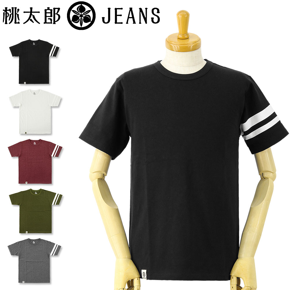 MOMOTARO JEANS 桃太郎ジーンズ MT302 ジンバブエコットン 半袖Tシャツ 新入荷 流行 新色追加 半袖 Tシャツ おしゃれ 出陣 メンズ 日本製 モモタロウ ももたろう アメカジ
