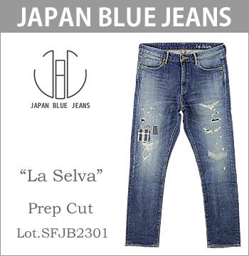 ■ ジャパンブルージーンズ (JAPAN BLUE JEANS)(SFJB2301-LS) La Selva プレップカット ジーンズ(日本製/ストレッチ/ダメージ加工/リペア/スリム テーパード/メンズ)【SALE セール】