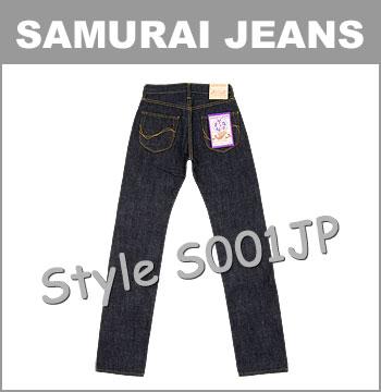 "■ SAMURAI JEANS(武士牛仔裤)稍稍细长的直率的S001JP(无洗涤)""日本(YAMATO)""15oz日本灵魂serubitchidenimujinzu(日本制造)"