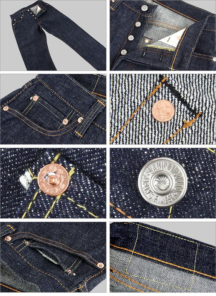 ♦ 武士牛仔裤 15 盎司 S0510XX (日本制造的耳朵 / 休闲/复古 / / 服务 /JEANS)