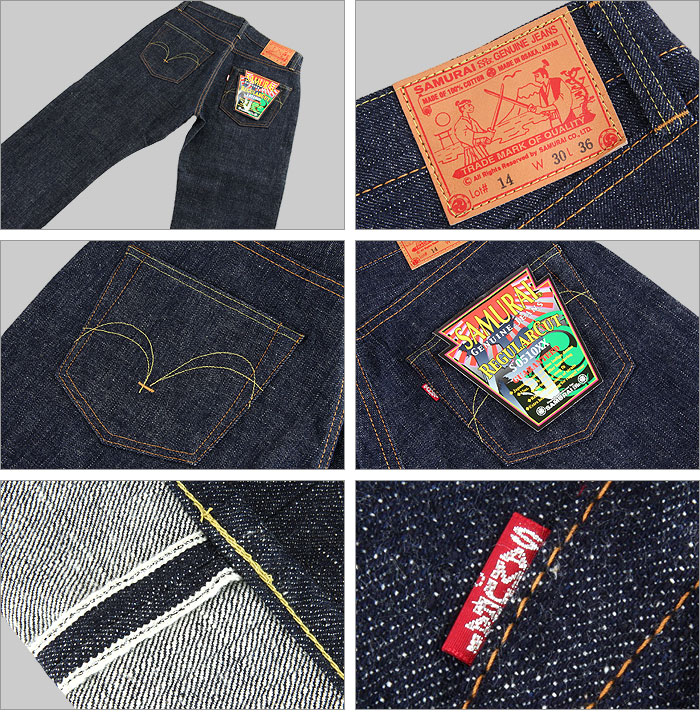 ■ SAMURAI JEANS(武士牛仔裤)15oz S0510XX(rijitto/非洗涤)(有日本制造/糖果舵/复古/耳朵的/serubitchi/JEANS)