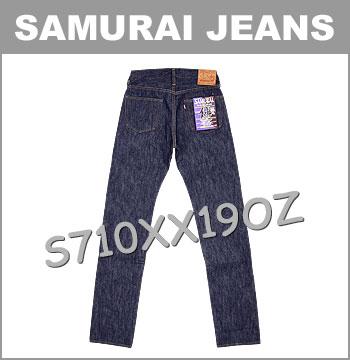 ■ SAMURAI JEANS(サムライ ジーンズ)19oz スリムストレート(細め)【S710XX19OZ】(ノンウォッシュ)(日本製)