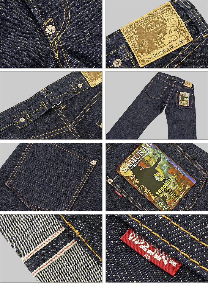 "■ SAMURAI JEANS (Samurai Jeans) [S8000OG17OZ] 17th anniversary celebration limited, the endless ambition of Oshu warriors and others ☆ ""British lord of Aizu (会津の英主)17oz"" ☆ Non Wash (rigid) (Regular straight / Made in Japan)"