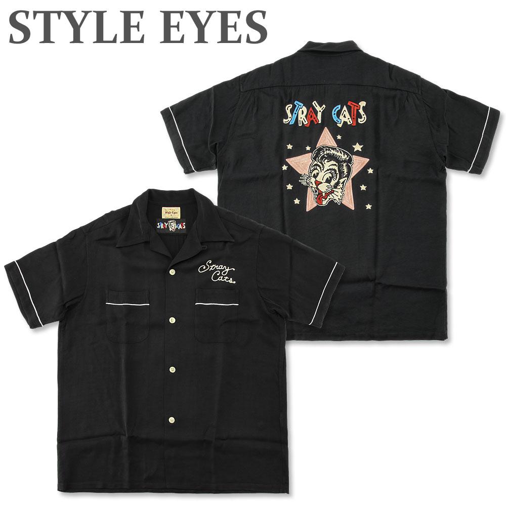 STYLE EYES (スタイルアイズ) 限定 ストレイキャッツ ボーリングシャツ [SE38204](アメリカ製/STRAY CATS/半袖シャツ/半袖/開襟/シャツ/アメカジ/)