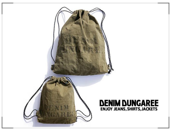 2017A/W DENIM DUNGAREE デニム&ダンガリー 978033ヘリンボン ナップサック【M サイズ】【9 カーキ】【メール便不可】