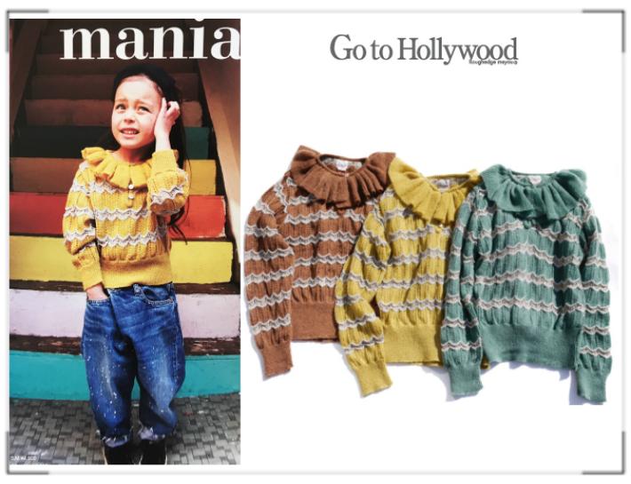 【SALE 30%OFF】2018 A/W Go to Hollywood ゴートゥーハリウッド 1288304 ナミガラ ラメイリ フリルエリ セーター【LL(150-160cm)】【7 ブラウン】【8 グリーン】【10 イエロー】