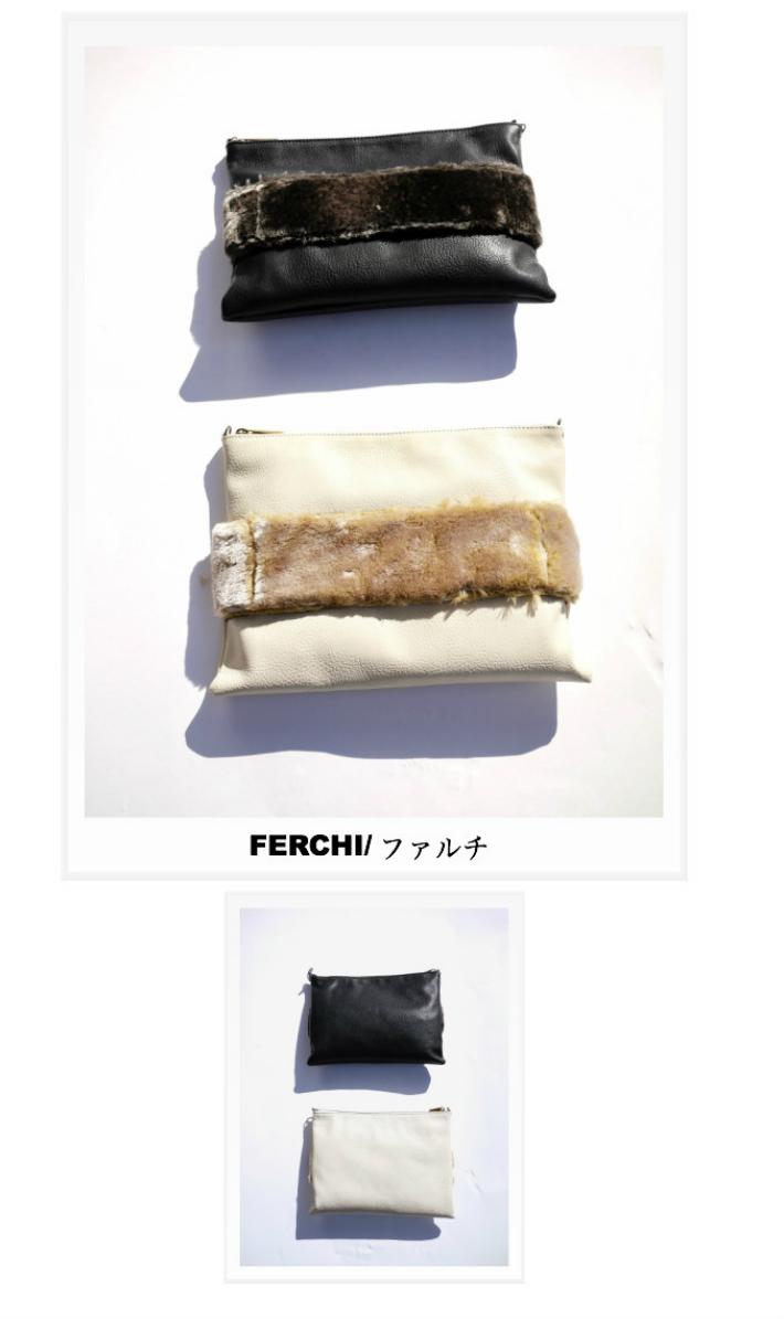 【送料無料!】FERCHI/ファルチフェイクファー2wayクラッチbag【ブラック】【ベージュ】