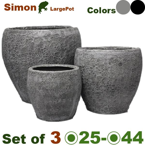 シモンラージポット SMLセット(L:直径44cm×H41cm/M:直径33cm×H31cm/S:直径25cm×H24cm)底穴なし 軽量プランター 鉢 ディスプレイ オフィス おしゃれ 大型