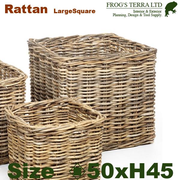 ラタンラージスクエア S(ロ50cm×H45cm)(天然ラタン/Rattan/グラスファイバー)(鉢カバー)