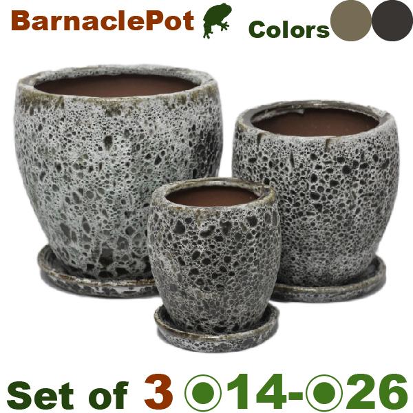 バーナクルポット SMLセット 受皿付(S:直径14cm×H18cm/M:直径20.5cm×H23cm/L:直径26.5cm×H27cm)(底穴あり)(陶器製)(プランター/ポット)