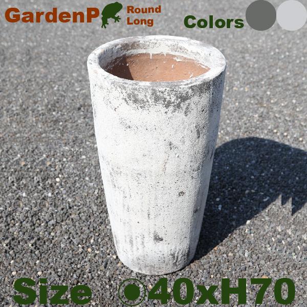 ガーデンプランター 丸ロング 40(直径40cm×H70cm)(底穴あり)(陶器製)(アビス Abyss プランター ポット)(観葉鉢 園芸 寄せ植え)