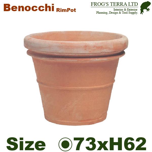リムポット 70(直径73cm×H62cm)(底穴あり)(陶器鉢/テラコッタ)(プランター/園芸/寄せ植え/ポット)
