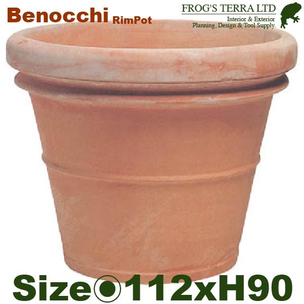 リムポット 110(直径112cm×H90cm)(底穴あり)(陶器鉢/テラコッタ)(プランター/園芸/寄せ植え/ポット)