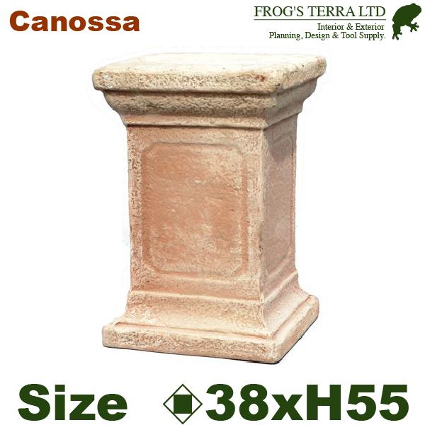 ANTICO カノサ GI(口38cm×H55cm)(鉢台)(陶器鉢 テラコッタ)(プランター テラアストラ 寄せ植え ポット)