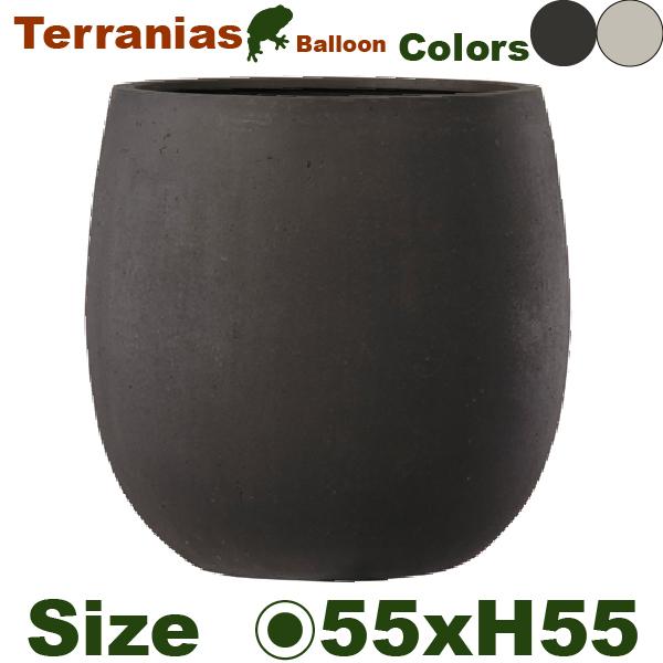 テラニアス バルーン・L・EB-TB5555AB/W(直径55cm×H55cm)(底穴あり)(FRP)(プランター/ポット/観葉鉢/鉢/園芸/ガーデニング)
