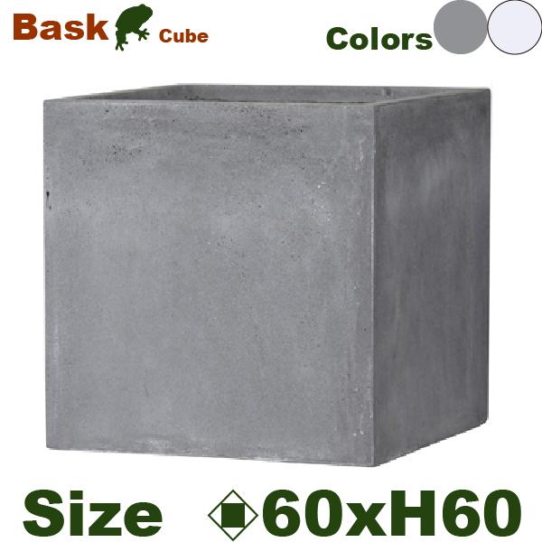 バスク キューブ・60(ロ60cm×H60cm)(底穴あり)(ファイバークレイ)(プランター/ポット/観葉鉢/鉢/園芸/ガーデニング)