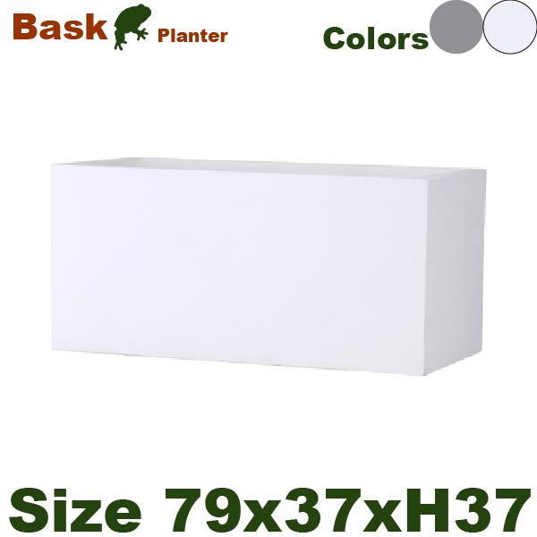 バスク プランター・80(W79cm×D37.5cm×H37.5cm)(底穴あり)(ファイバークレイ)(プランター/ポット/観葉鉢/鉢/園芸/ガーデニング)
