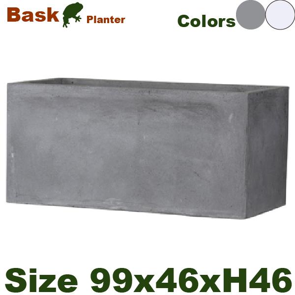 バスク プランター・100(W99cm×D46cm×H46cm)(底穴あり)(ファイバークレイ)(プランター/ポット/観葉鉢/鉢/園芸/ガーデニング)