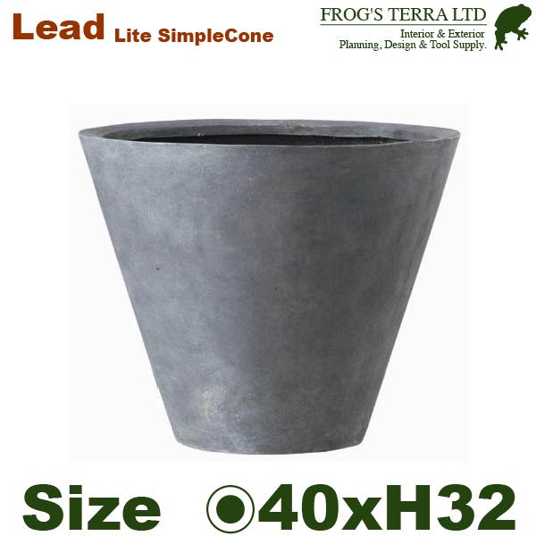Lead Lite・LL シンプルコーン・深型・M(直径40cm×H32cm)(FRP/ファイバークレイ)(底穴あり/軽量プランター)