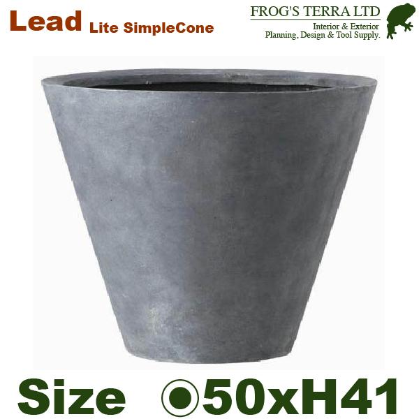 Lead Lite・LL シンプルコーン・深型・L(直径50cm×H41cm)(FRP/ファイバークレイ)(底穴あり/軽量プランター)