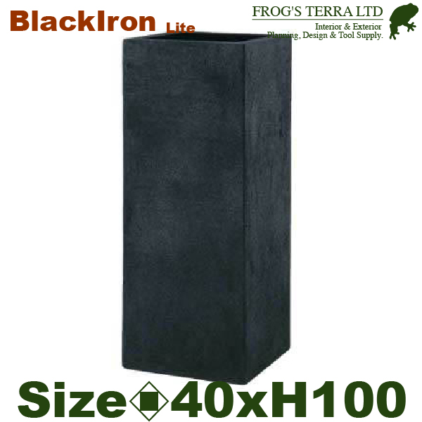 Black Iron Lite BL へリッチ・ トールプランター(ロ40cm×H100cm)(FRP/ファイバークレイ)(底穴あり/軽量プランター)