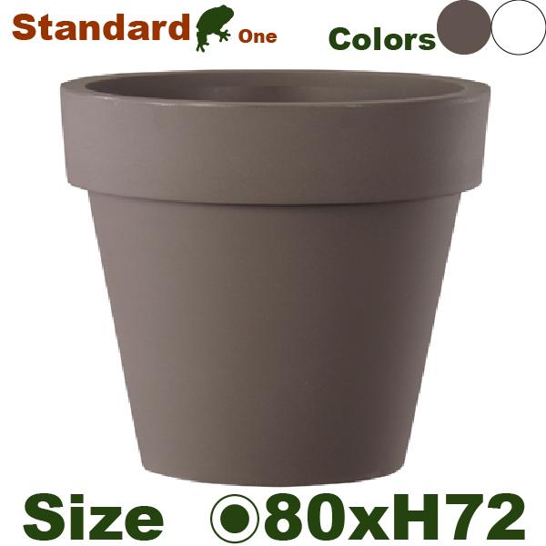 スタンダード ワン・Standard One・80(直径80cm×H72cm)(ポリエチレン樹脂)(底穴なし/プランター/商業/公共施設)
