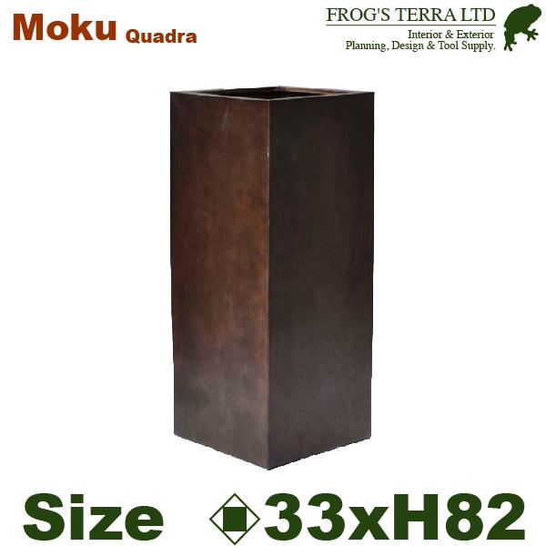 MOKU・クアドラ・M(口33cm×H82cm)(底穴なし)(樹脂製/木目調/ハンドメイド)(鉢カバー)(プランター/鉢/ポット/観葉鉢)(観葉植物用/園芸)