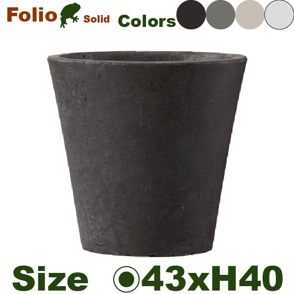 フォリオ ソリッド 43(直径43cm×H40cm)(底穴あり)(セメントファイバー)(コーテス CAUTES)(鉢 園芸 ガーデニング 観葉)