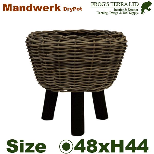モンデリック 足付ドライポット 48 Mandwerk(直径48cm×H44cm)(底穴なし)(ラタン プランター ポット 観葉鉢 園芸 寄せ植え)