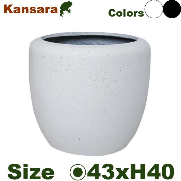カンサラ 43 Kansara(直径43cm×H40cm)(底穴あり)(尺鉢対応 FRP プランター ポット 軽量 観葉鉢)
