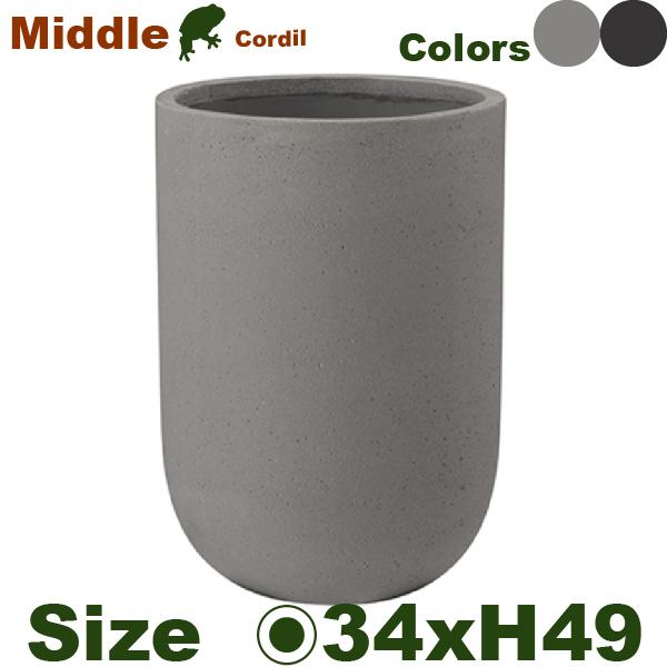 コーディル ミドル 34 Cordil(直径34cm×H49cm)(底穴あり)(ポリストーン プランター ポット 軽量 観葉鉢)